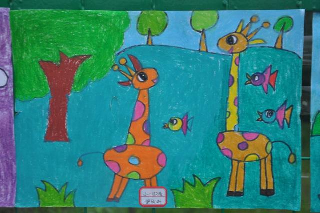 六一 学生绘画作品展图片