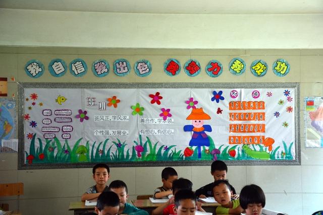 正源学校小学部教室布置评比活动-正源学校 一切为了图片