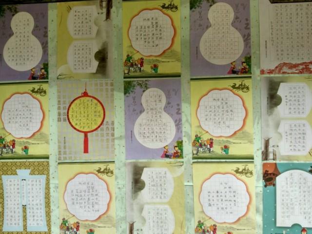 小学部二年级举办学生硬笔书法作品展